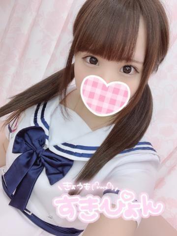 「乃〇坂たん」04/29(月) 01:00   もあの写メ・風俗動画
