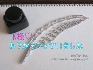 「お礼*」04/28(金) 00:40 | りんちゃんの写メ・風俗動画
