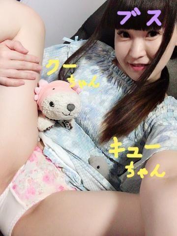 「リアル痴漢プレイ!?(*´∇`*)」04/29(月) 23:41 | せいらの写メ・風俗動画