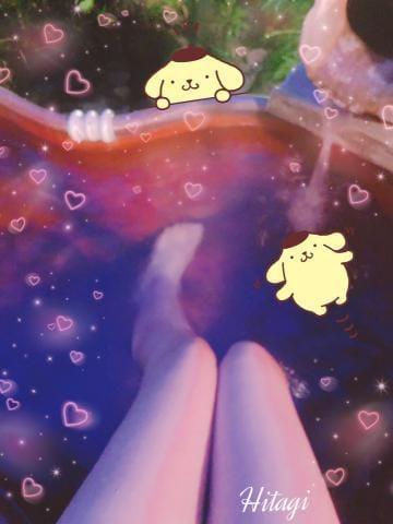 「ぽかぽか?」04/30(火) 23:00 | ひたぎの写メ・風俗動画