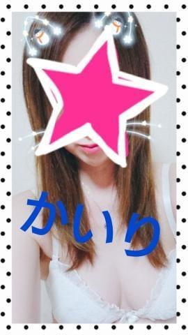 「☆令和初のラブラブ?☆」05/01(水) 09:16 | かいりの写メ・風俗動画