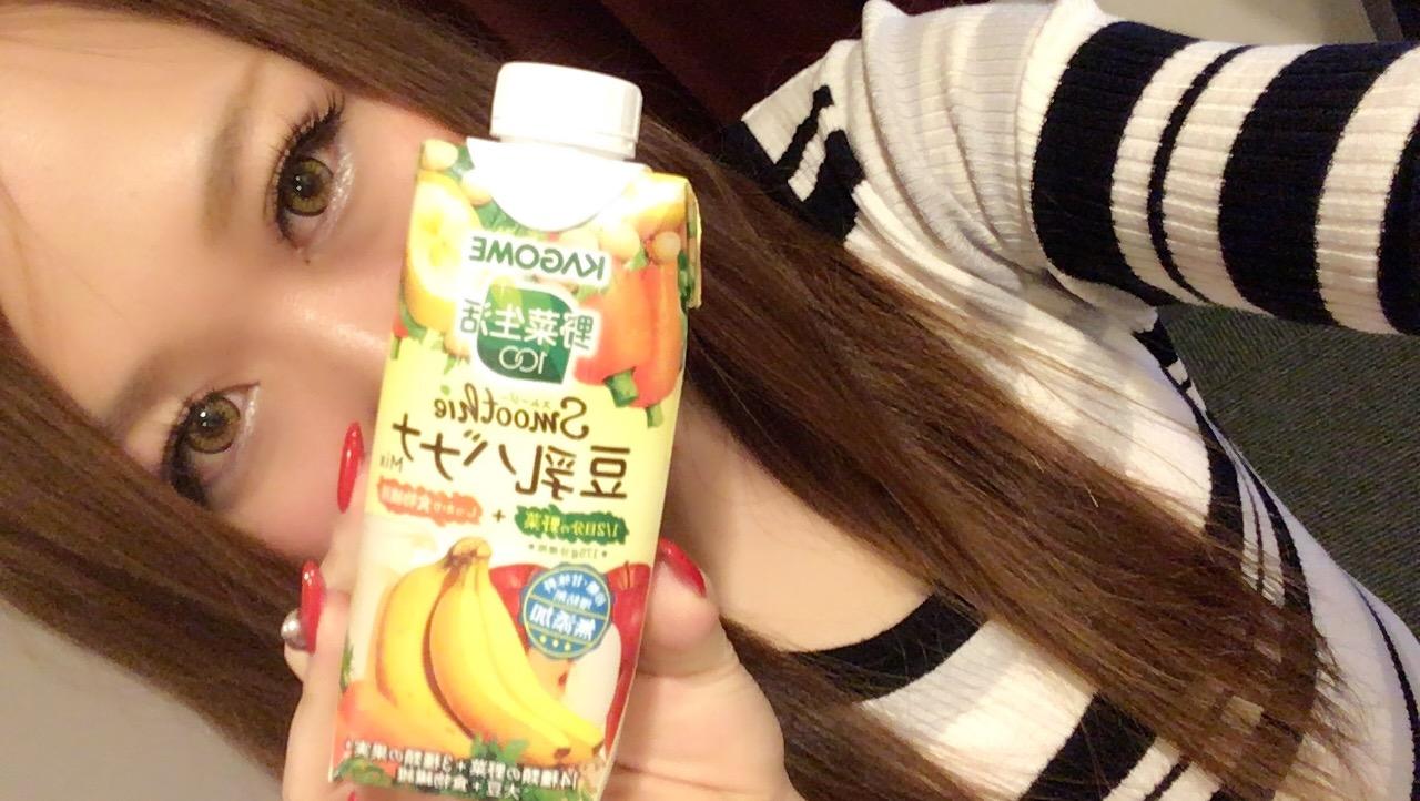 るな「豆乳バナナ♥」04/29(土) 00:59 | るなの写メ・風俗動画