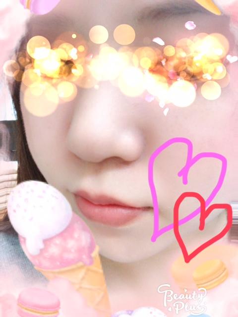 「お礼♡T様♡」04/29(土) 01:12 | めぐの写メ・風俗動画