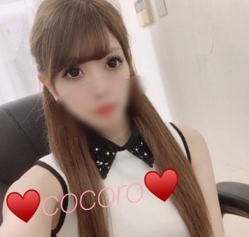 「?」05/02(木) 17:19   こころの写メ・風俗動画