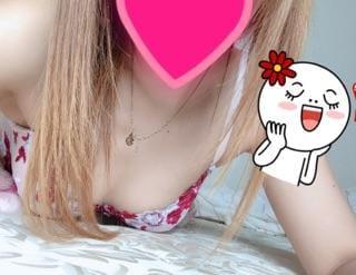 「☆おはにゃん☆」05/03(金) 16:51 | 小桜まゆみの写メ・風俗動画