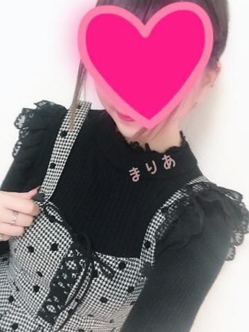 「[お題]from:紅音ミクさん」05/06(月) 01:03 | マリアの写メ・風俗動画