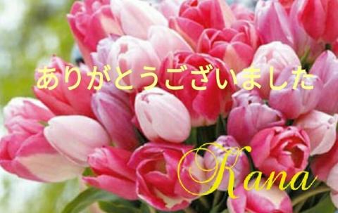 虹村花奈「花奈より〜ありがとう」04/30(日) 18:36 | 虹村花奈の写メ・風俗動画