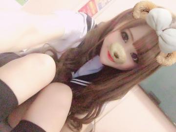 「ちなみに?」05/07(火) 20:12 | 汐華れんの写メ・風俗動画