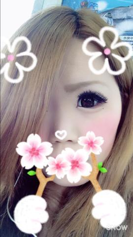 「こんにちわ」05/01(月) 11:00 | りろの写メ・風俗動画