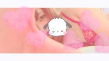 「GW明けのお礼と残り1枠♪♪」05/08(水) 01:05 | あゆみの写メ・風俗動画
