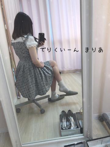 「もちょい??」05/08(水) 22:00 | マリアの写メ・風俗動画