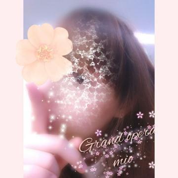 「ナイショ?」05/10(金) 23:12 | 美桜(みお)の写メ・風俗動画