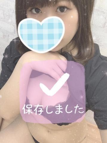 「本指名様?」05/11(土) 00:12 | ふみの写メ・風俗動画