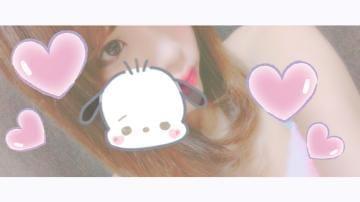 「お礼♪♪」05/11(土) 01:05 | あゆみの写メ・風俗動画