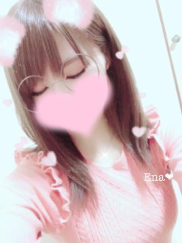 「責めたい♪」05/11(土) 22:03 | えな☆激カワ美女の写メ・風俗動画