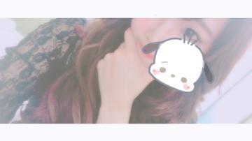 「本当に嬉しいこと。」05/11(土) 23:27 | あゆみの写メ・風俗動画