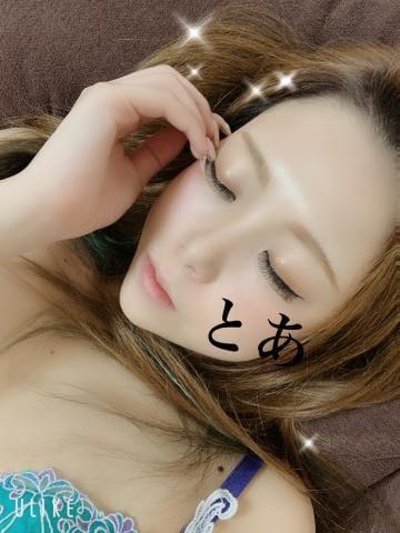 「おはよう」05/12(日) 11:48 | 小沢とあの写メ・風俗動画