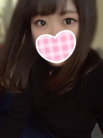 「出勤予定?」05/13(月) 19:56 | ふみの写メ・風俗動画