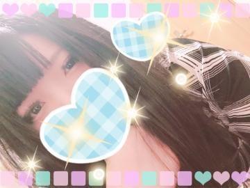 「まりん好みな…」05/13(月) 22:26 | まりんの写メ・風俗動画