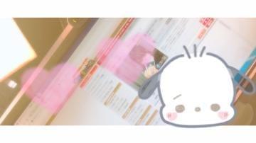「見えチャット」05/16(木) 01:05 | あゆみの写メ・風俗動画