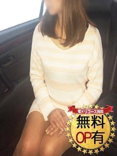 あけみ★AF無料☆変態ドM妻「出勤しました♪」05/16(木) 14:32 | あけみ★AF無料☆変態ドM妻の写メ・風俗動画