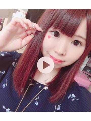 「動くよ」05/16(木) 16:03 | はるかの写メ・風俗動画