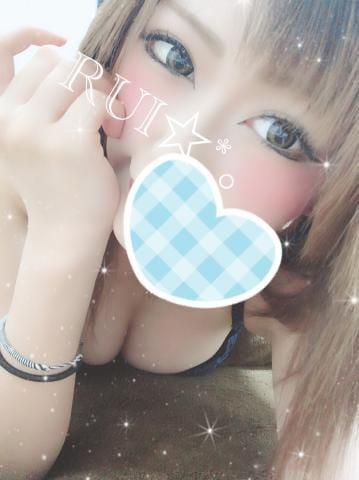 「こんにちは?」05/16(木) 18:25   るいの写メ・風俗動画