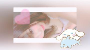 「出勤♪お尻GIF♪」05/16(木) 20:17 | あゆみの写メ・風俗動画