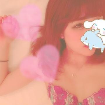 「ありがとう!」05/17(金) 01:05 | あゆみの写メ・風俗動画