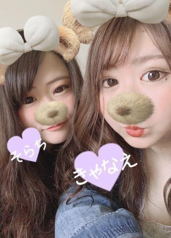 「しゅしゅしゅ✔️」05/17(金) 14:32 | かなえの写メ・風俗動画