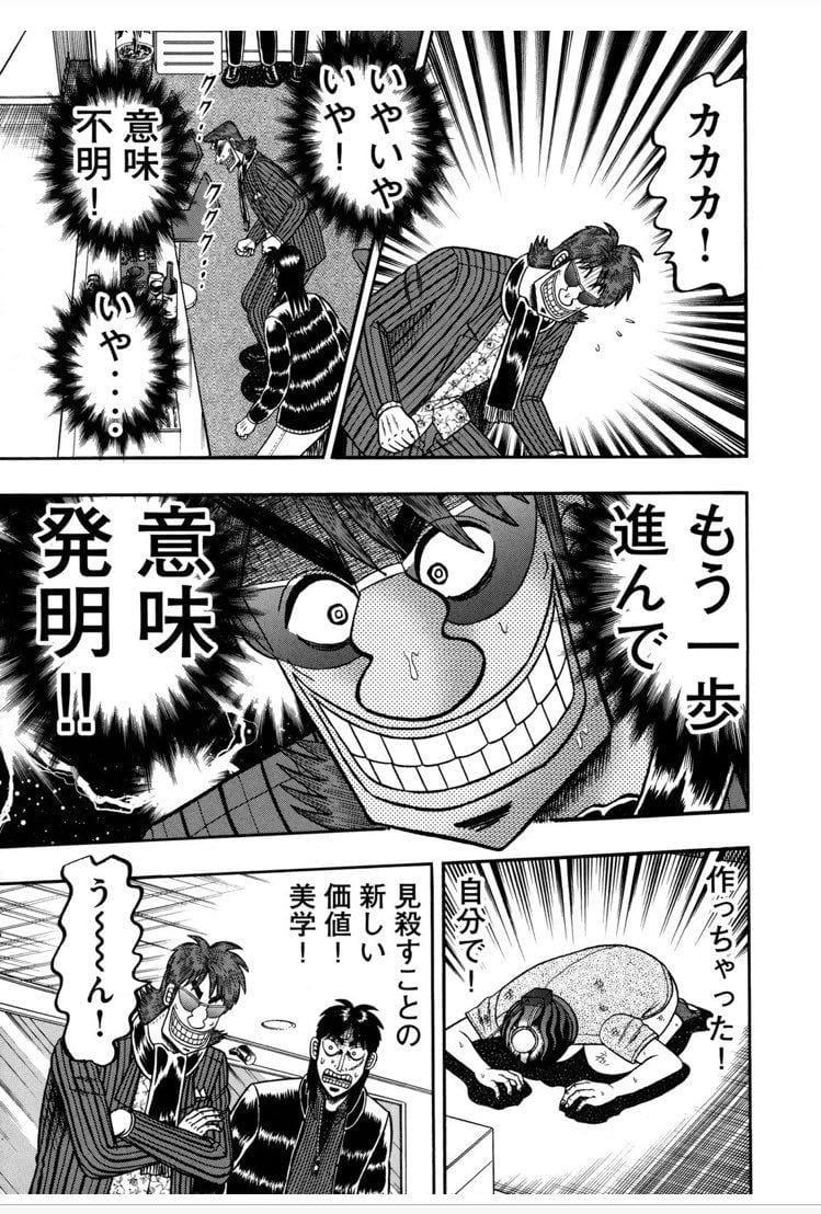 「こんばんは。」05/17(金) 17:38 | No.0 早乙女 カルタの写メ・風俗動画