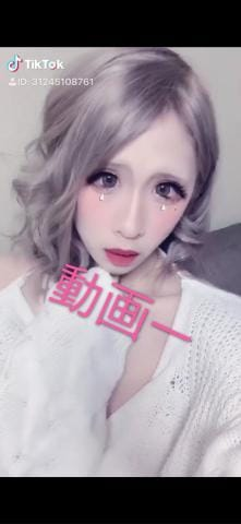 「TikTok??」05/18(土) 00:13 | つばさの写メ・風俗動画