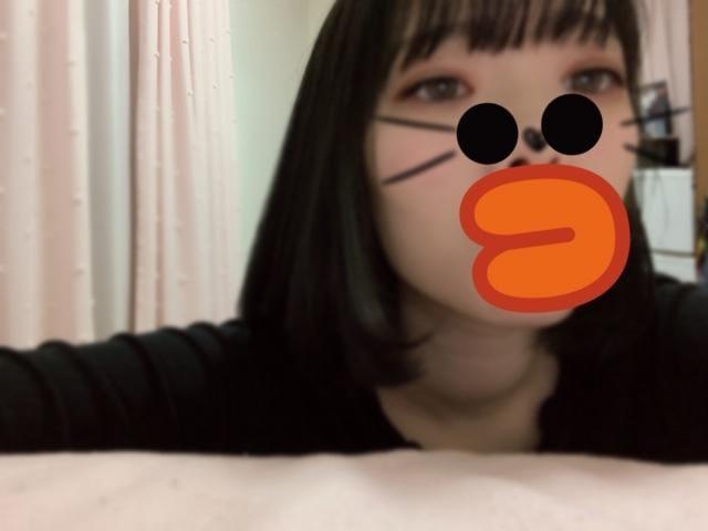「やっほー」05/18(土) 12:39 | No.27 多賀城 ユウリの写メ・風俗動画