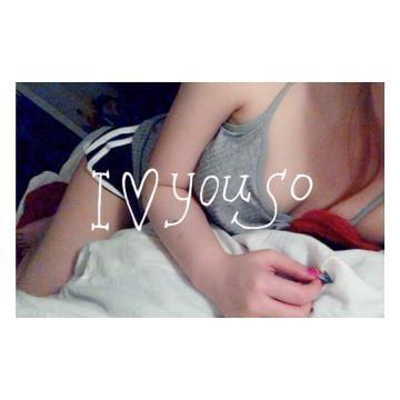 ゆあ「部屋での過ごし方??」05/18(土) 15:01 | ゆあの写メ・風俗動画