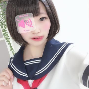 「あと少し」05/18日(土) 23:52 | 新人☆萌倉 きゅんの写メ・風俗動画
