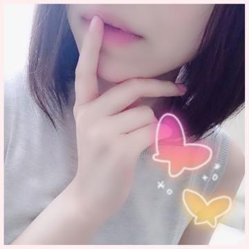 さやかちゃん「おはようございます!」05/19(日) 10:22 | さやかちゃんの写メ・風俗動画