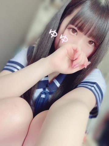 「ありがと~う」05/19(日) 16:21 | ゆゆの写メ・風俗動画