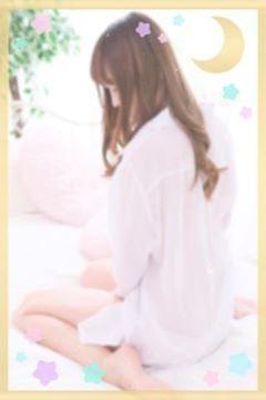 みずき❤「お休み?」05/19(日) 17:11 | みずき❤の写メ・風俗動画