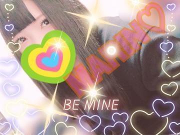 「ジャキンジャキン??」05/19(日) 21:20 | まりんの写メ・風俗動画