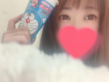 「すき」05/20日(月) 00:32   あんずの写メ・風俗動画
