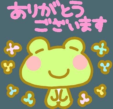 「お礼」05/20(月) 01:20 | ふうかさんの写メ・風俗動画
