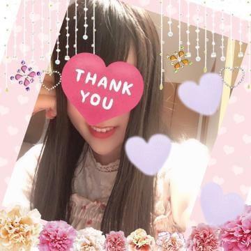 ことみちゃん「おはようございます!」05/20(月) 09:46 | ことみちゃんの写メ・風俗動画