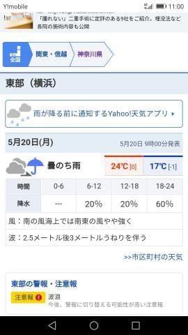 ひなの「出勤したよー☆」05/20(月) 11:03 | ひなのの写メ・風俗動画