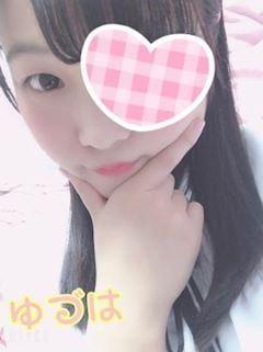 ゆづは❤「出勤☆」05/20(月) 11:44 | ゆづは❤の写メ・風俗動画