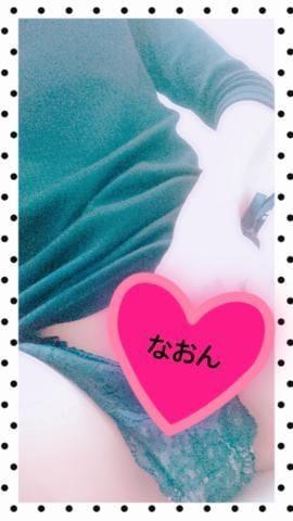 なおん「ありがとうございました!!」05/20(月) 11:47 | なおんの写メ・風俗動画