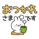 さやかちゃん「今日もお天気イイですね!」05/20(月) 13:30 | さやかちゃんの写メ・風俗動画