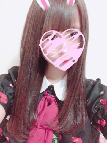 「出勤?」05/20(月) 15:15   まりあの写メ・風俗動画