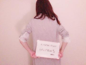 神田夢乃「ホールズさん\( 'ω')/」05/20(月) 15:18 | 神田夢乃の写メ・風俗動画
