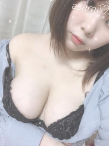 「こんにちわ??」05/20(月) 15:19 | あさみの写メ・風俗動画
