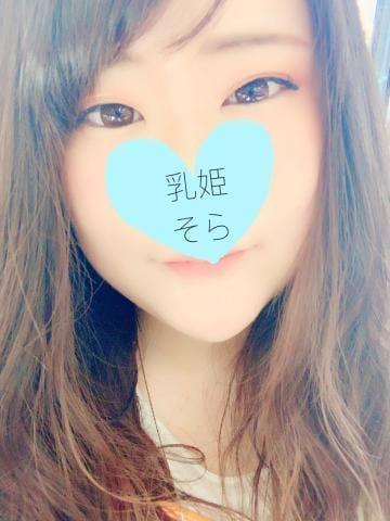 「」05/20(月) 16:30 | そらの写メ・風俗動画